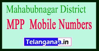 Telangana State MPP Mobile Numbers List Mahabubnagar District