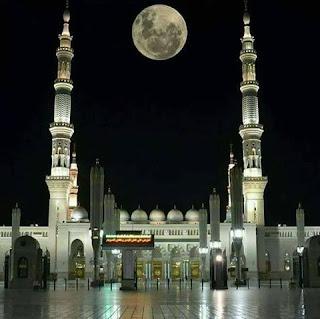 Supermoon Di Masjid Nabi Madinah