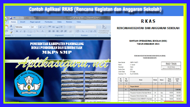Download Aplikasi RKAS Terbaru Versi 2017