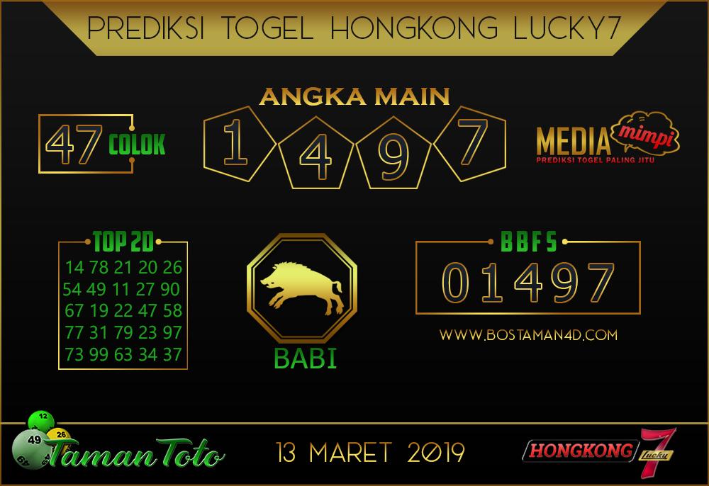 Prediksi Togel HONGKONG LUCKY 7 TAMAN TOTO 13  MARET 2019
