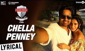 Tamizh Padam 2 | Chella Penney Song Lyrical Video | Shiva, Iswarya Menon | N. Kannan | C.S. Amudhan