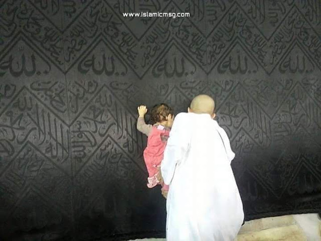 my first touch to kaba