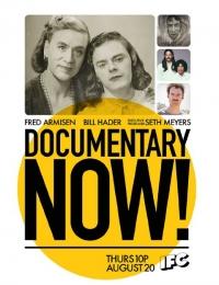 Documentary Now!   Bmovies