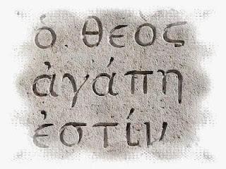 Διάκος από την Μεσσηνία έβαλε στην θέση του Μητροπολίτη