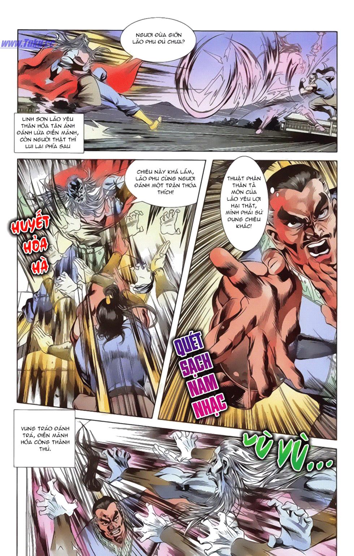 Tần Vương Doanh Chính chapter 17 trang 11