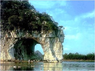เขางวงช้าง (Elephant Trunk Hill)