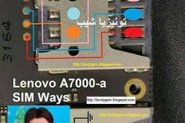Lenovo A2020a40 Vibrate Only