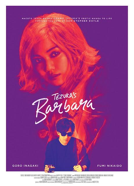 TRAILER: Tezuka`s Barbara (2018)