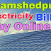 Jamshedpur JUSCO Electricity Bill Pay Online