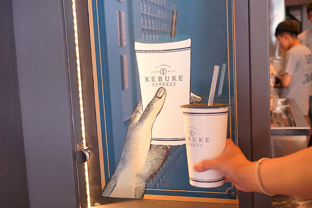 DSC01013 - 熱血採訪│超人氣KEBUKE可不可熟成紅茶逢甲店新開幕,網美文青拍照飲料店