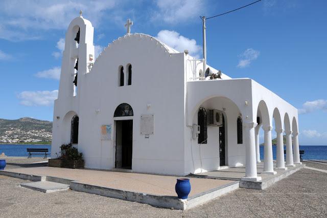 Άγιος Νικόλαος Πτωχοκομείου