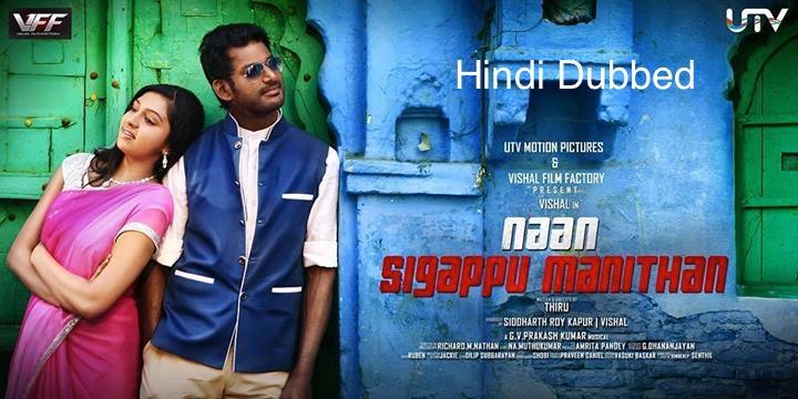 Naan Sigappu Manithan Hindi Dual Audio Full Movie Download,Naan Sigappu Manithan Hindi Dubbed 720p HDRip, 480p HDRip Full HD MKV MP4 Movie Download Free MKV
