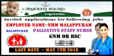 NHM Malappuram Kerala Palliative Nurse Recruitment  2018