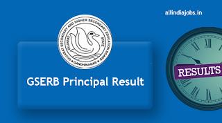 GSERB Principal Result