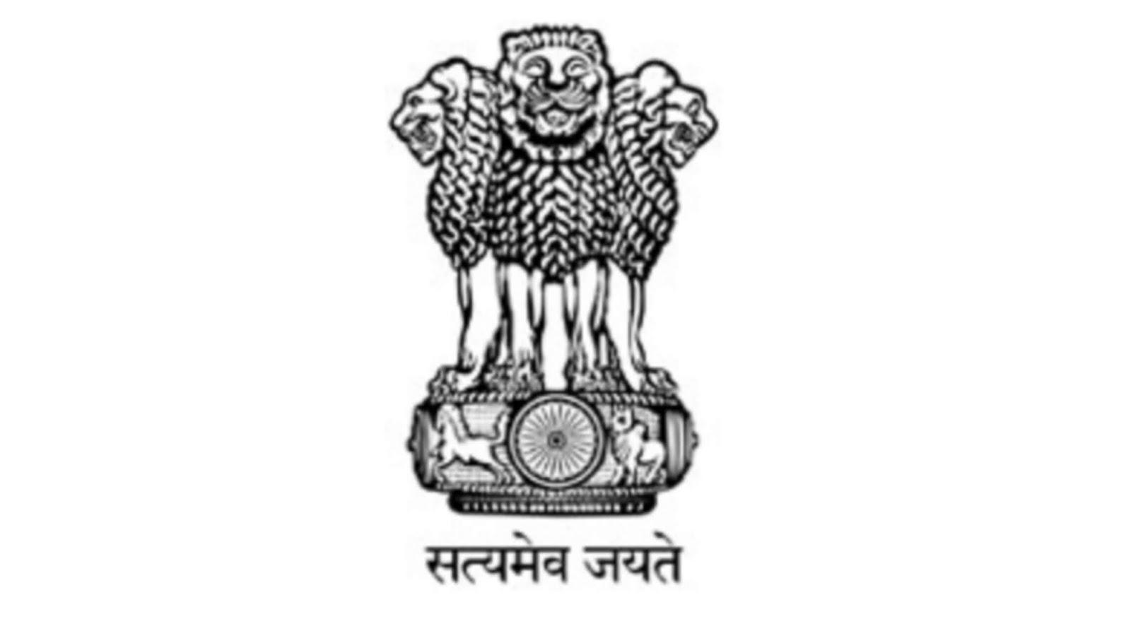 Tezpur Court Recruitment 2019 - Office Peon Post - JobsAssam in