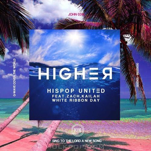 HISPOP UNITED – HIGHER – Single (ITUNES MATCH AAC M4A)