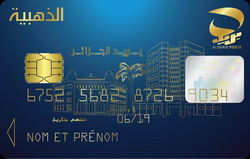 La poste Algérienne a lancé la carte Edahabia CCP Gold