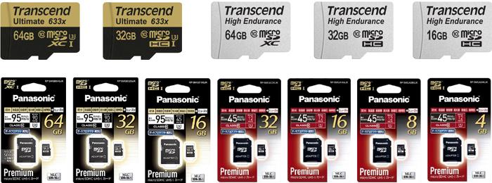 MLC NANDフラッシュを搭載している高耐久なmicroSDカードの製品一覧まとめ