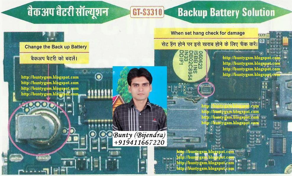 Samsung S3310 Backup Battery Solution By BuntyGSM Mobile Repairing Institute  IMET Mobile