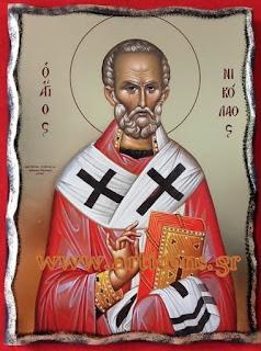Άγιος Νικόλαος Κωδ.830,831,832 www.articons.gr  εικόνες αγίων χειροποίητες εργαστήριο προσφορές πώληση χονδρική λιανική art icons eikones agion