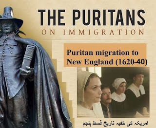 The Puritans On Immigration [Hidden History of America 5 in Urdu] The Puritans On Immigration = Migration of Puritans to Newly Discovered America