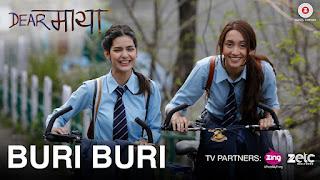 Buri Buri – Video Song Watch Online in HD from movie Dear Maya