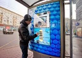 Έρχονται οι «έξυπνες στάσεις» λεωφορείων και τρόλεϊ - Δείτε τι θα κάνουν [video]