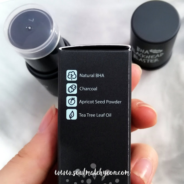 A'Bloom's BHA Blackhead Blaster
