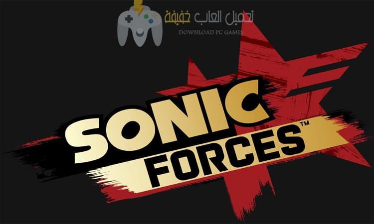 تحميل لعبة Sonic Forces للكمبيوتر مضغوطة بحجم صغير