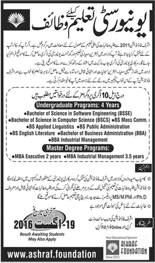 Scholarships for University Education by Ashraf Foundation Lahore