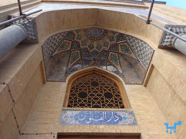 Darolfonoon School, Oudlajan, Tehran, Iran