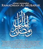 Cara-Persiapan-Rasulullah-Nabi-Muhammad-SAW-Menyambut-Ramadhan