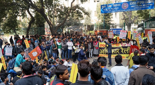 अधिकार रैली 2018