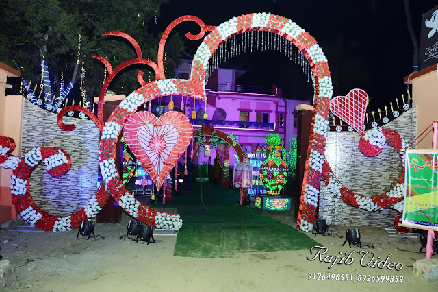 Main gate of Celebration Banquet Hall