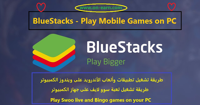 Play Swoo live and Bingo games on your PC