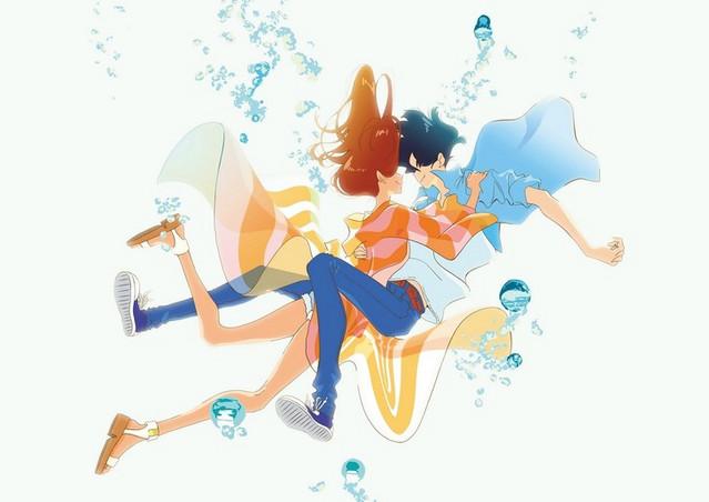 Kimi to, Nami ni Noretara - plakat filmu z dwójką bohaterów