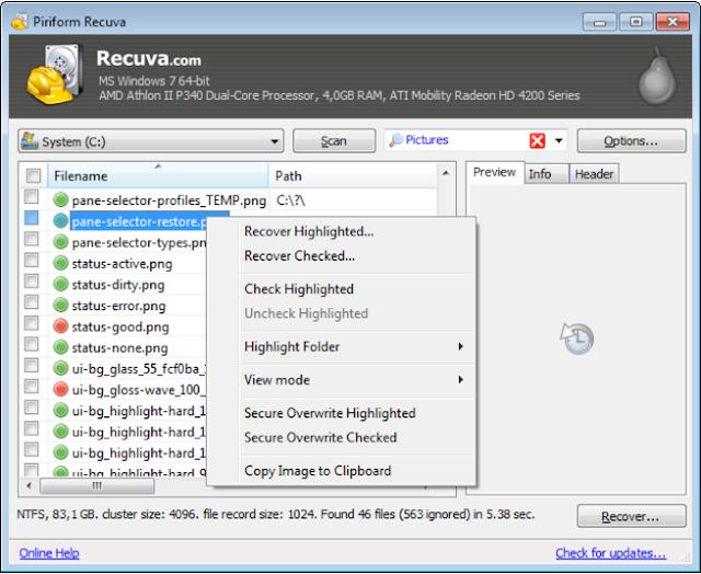 برنامج ريكوفا لاسترجاع الملفات المحذوفة