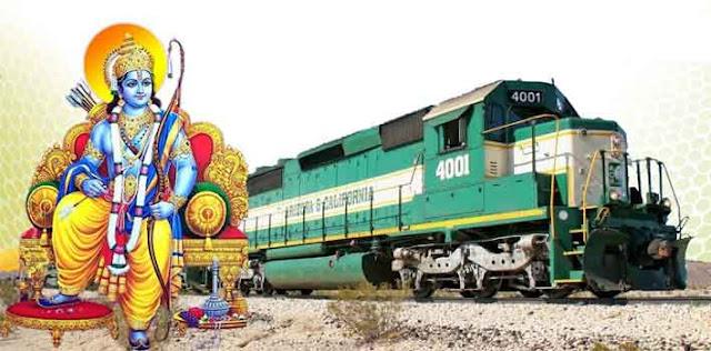श्री रामायण एक्सप्रेस-16 दिन में करें अयोध्या से लंका तक का सफर