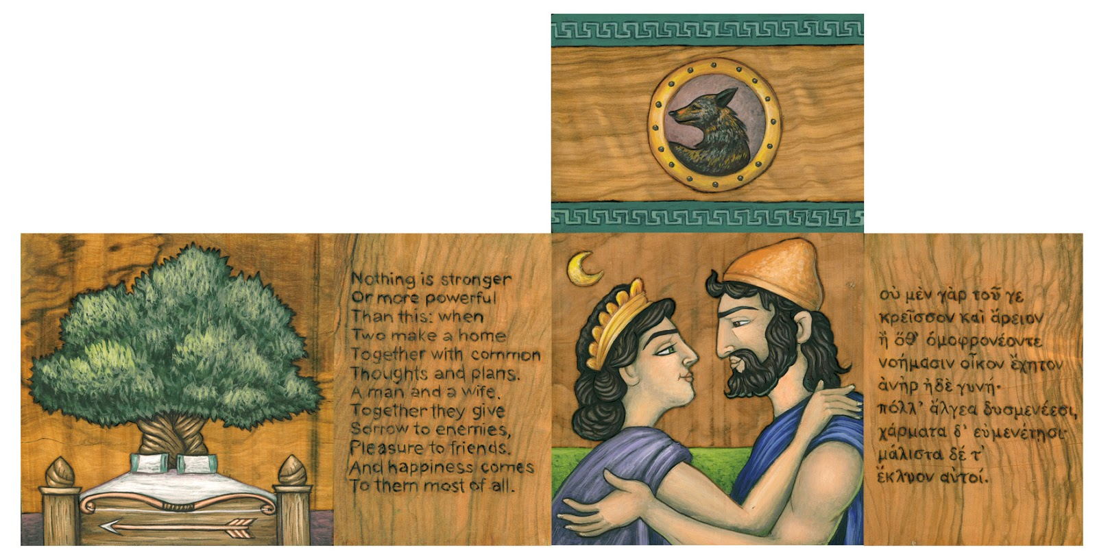 Ideals of Ancient Greece Portrayed in the Odyssey