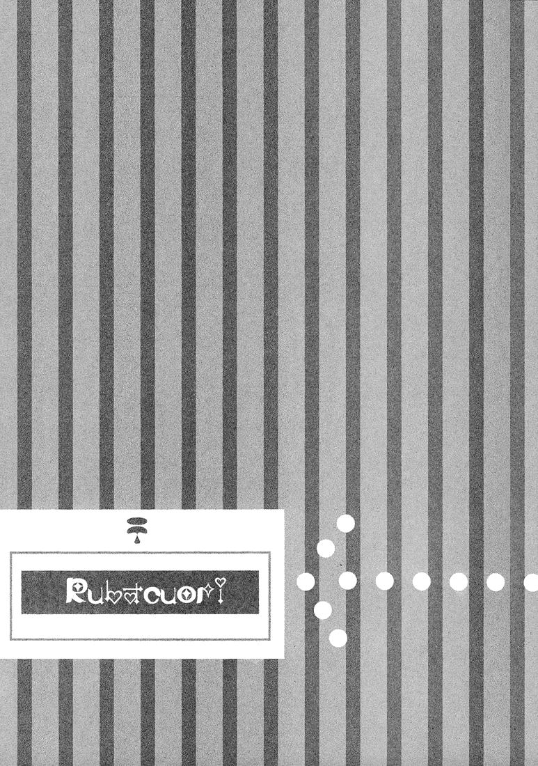 Hình ảnh D18%252520Syndrome%252520019 in KHR Doujinshi - Rubacuori