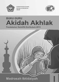 Akidah Akhlak Buku Guru Kelas 1 Kurikulum 2013 Revisi