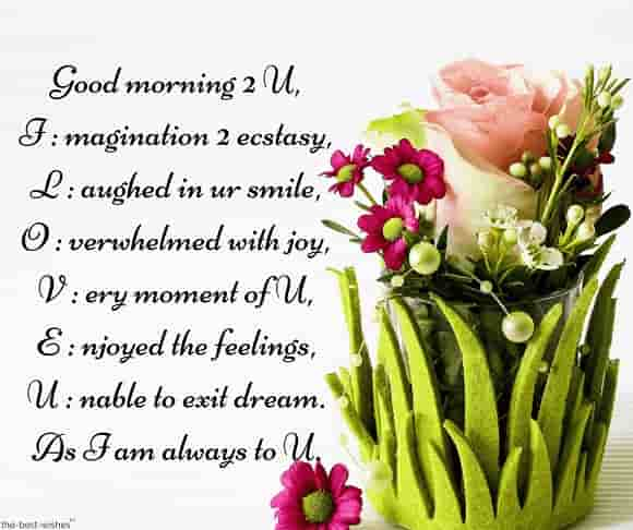 good morning i love you sms with lovely flowers