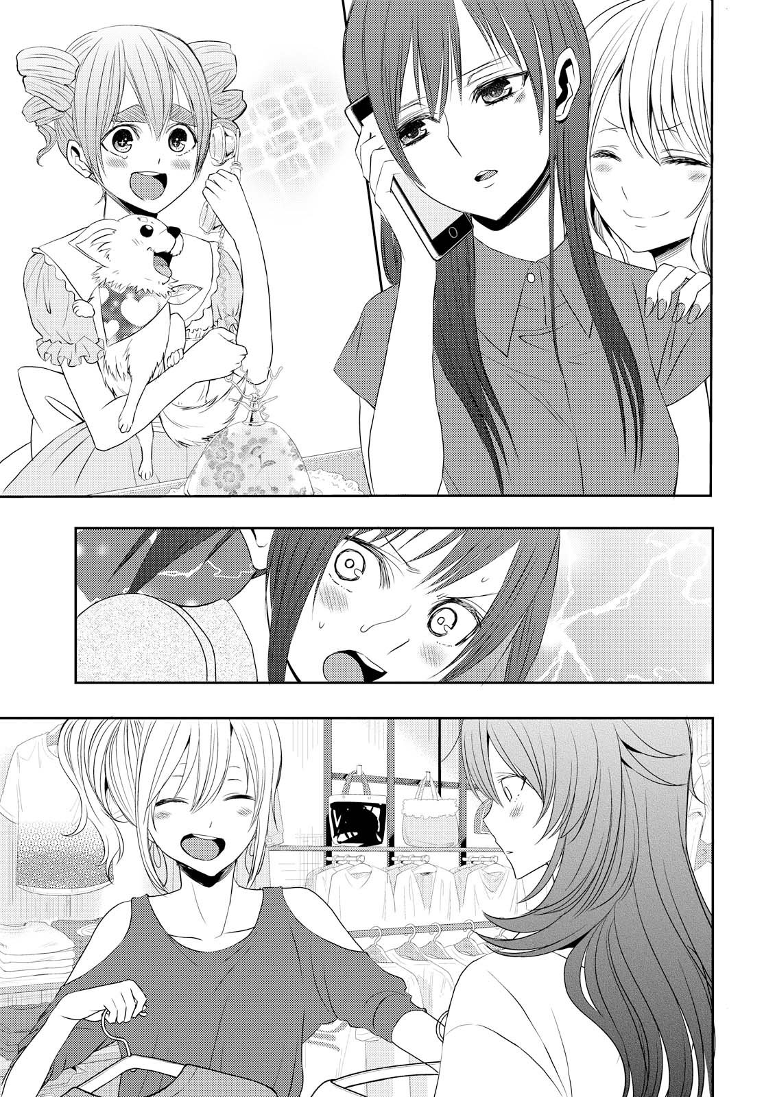Manga Citrus Chapter 29 Bahasa Indonesia
