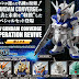 P-Bandai Exclusive: FW Gundam Converge Operation Revive