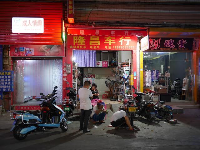 motorbike repair shop in Zhongshan, China