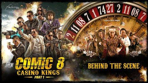 Casino King Download
