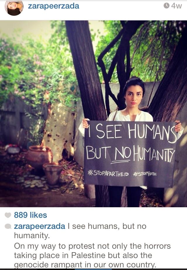 Zara Peerzada -  Pakistan Instagram Accounts