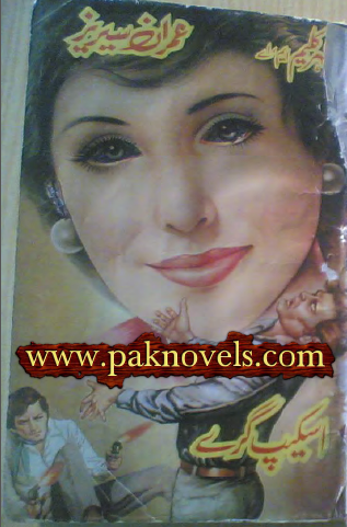 Escape Grey Novel By Mazhar Kaleem M A