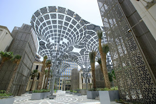 World Expo-2020: Dubai