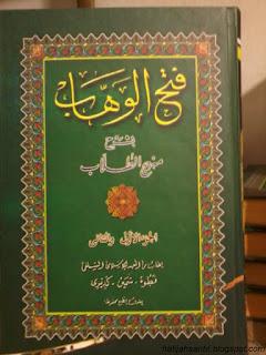 Harga Kitab Fathul Wahab